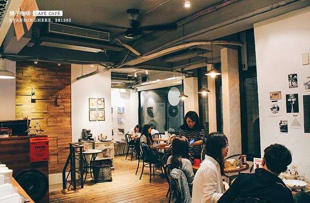 樂子咖啡-54