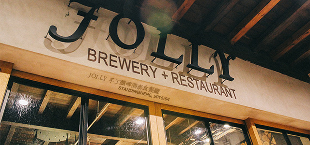 Jolly手工釀啤酒泰食餐廳-00
