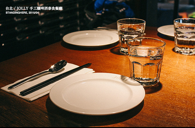 Jolly手工釀啤酒泰食餐廳-01