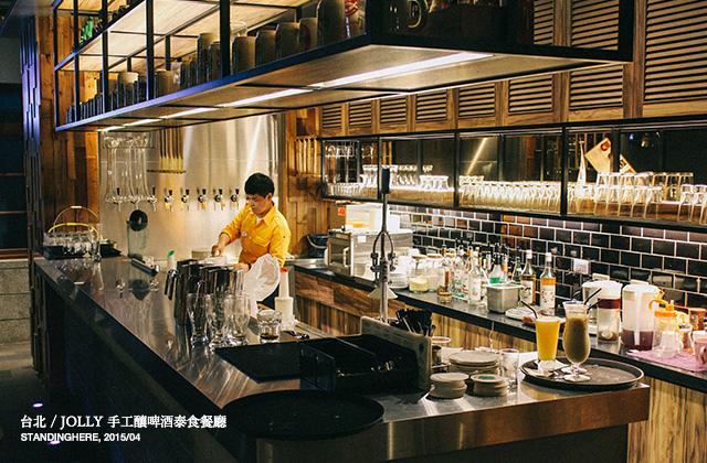 Jolly手工釀啤酒泰食餐廳-08