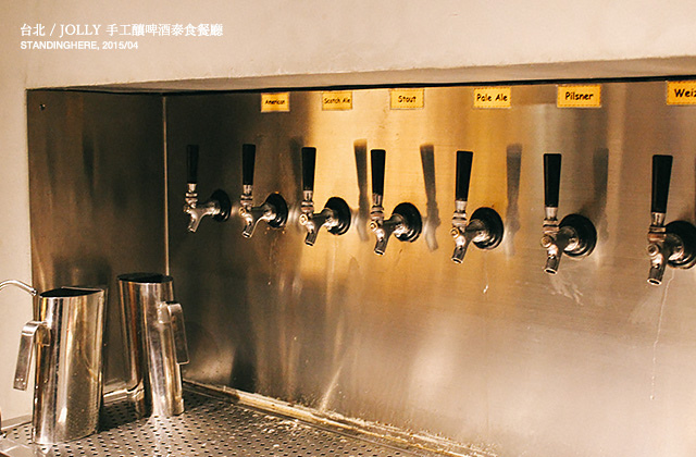 Jolly手工釀啤酒泰食餐廳-10