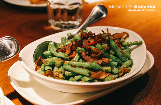 Jolly手工釀啤酒泰食餐廳-15