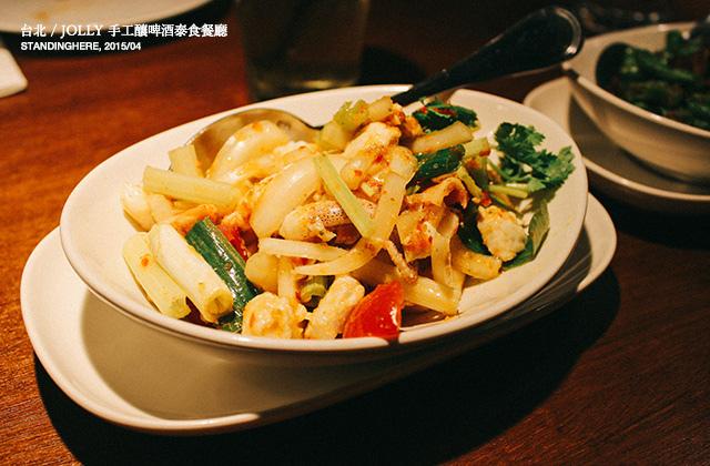 Jolly手工釀啤酒泰食餐廳-14