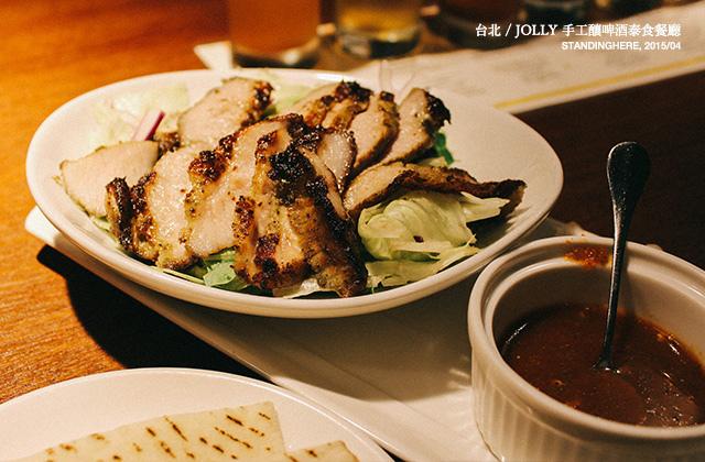 Jolly手工釀啤酒泰食餐廳-23