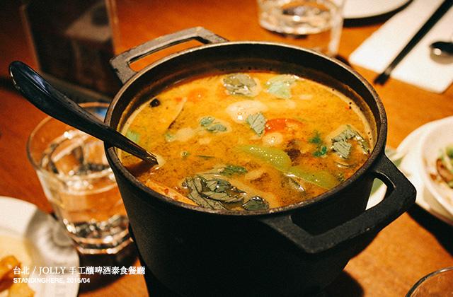 Jolly手工釀啤酒泰食餐廳-26