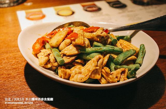Jolly手工釀啤酒泰食餐廳-31