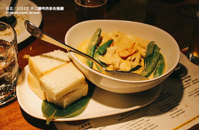 Jolly手工釀啤酒泰食餐廳-37