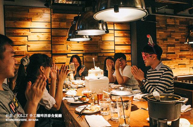 Jolly手工釀啤酒泰食餐廳-42