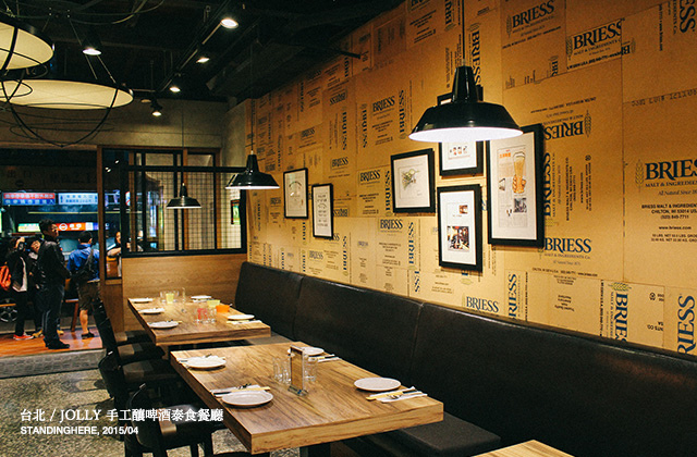 Jolly手工釀啤酒泰食餐廳-60