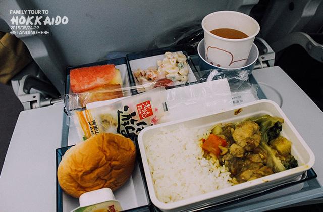 華航飛機餐