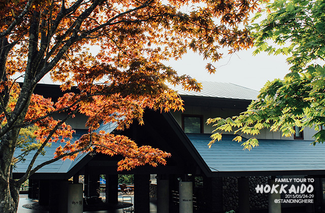 北海道支笏湖-66