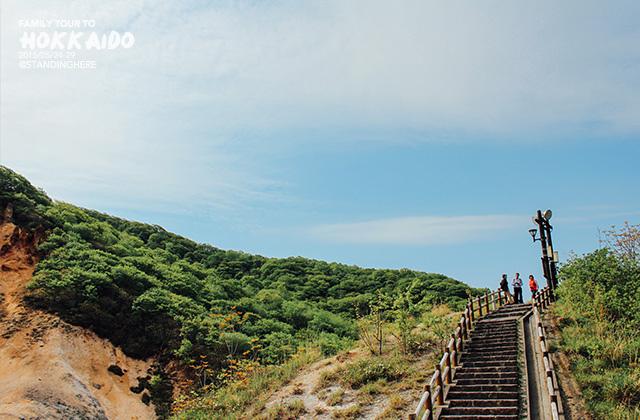 北海道-登別地獄谷-007