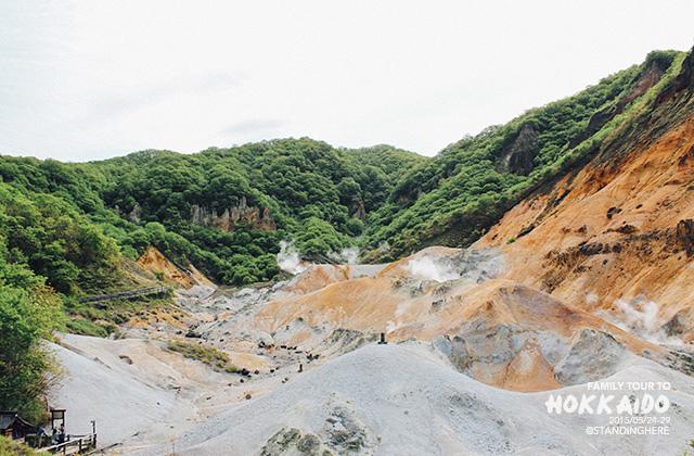 北海道-登別地獄谷-011