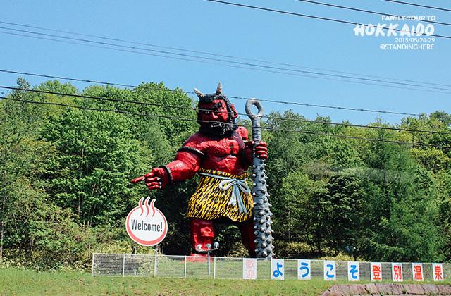 北海道-登別地獄谷-024