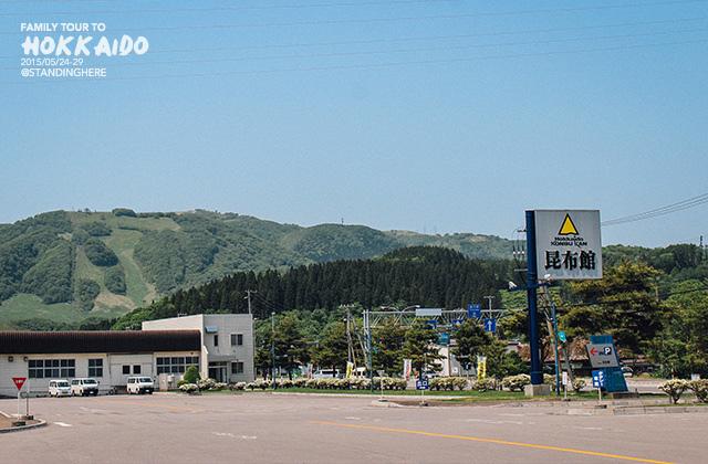 北海道-昆布館-034