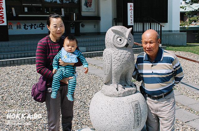 北海道-護國神社-2-065