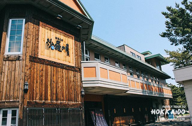 北海道-沙羅の月-2-071