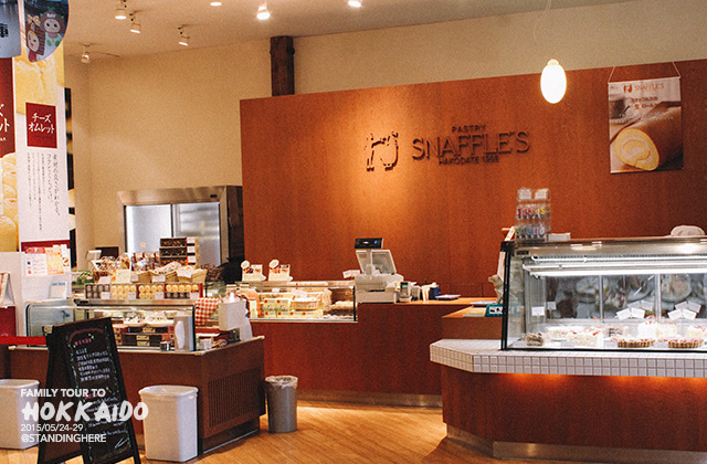 北海道-snaffle's-2-085