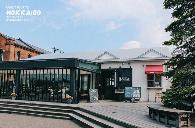 北海道-金森倉庫群-2-110