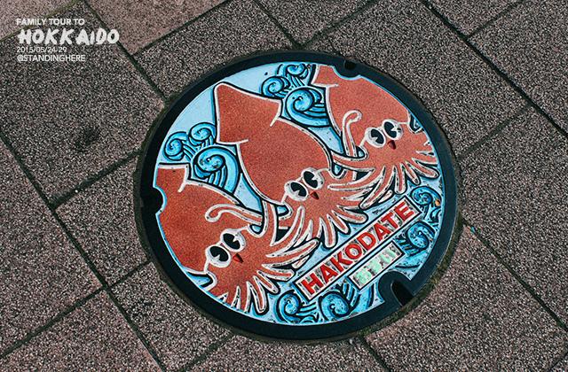 北海道-函館-2-111