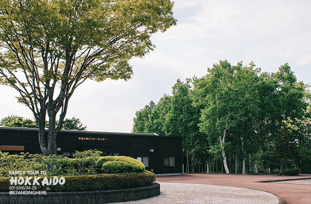 北海道-女子修道院-139