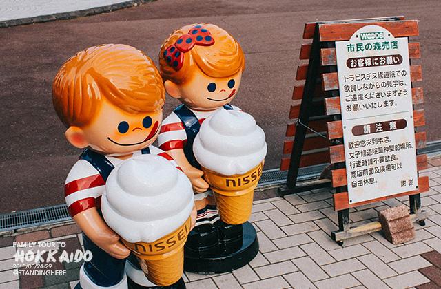北海道-女子修道院-148