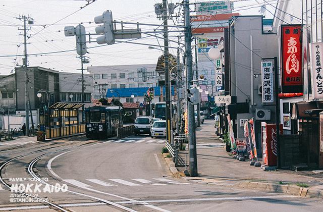 北海道-萬惣溫泉旅館-153
