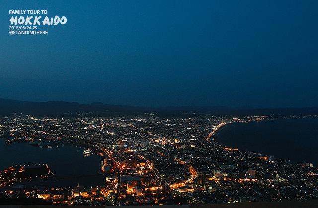 北海道-函館夜景-218