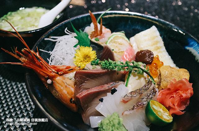 鼎膾一品涮涮鍋-13