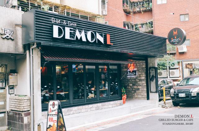 DemonL美式餐廳-01