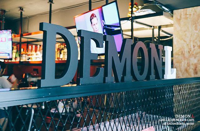 DemonL美式餐廳-06