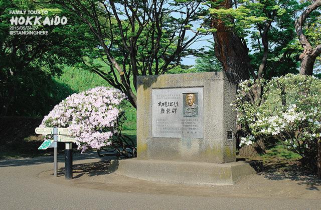 北海道-五稜郭-033