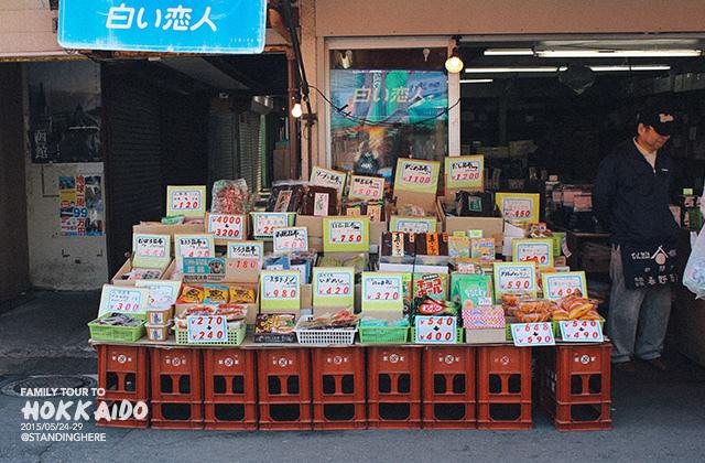 北海道-函館朝市-095