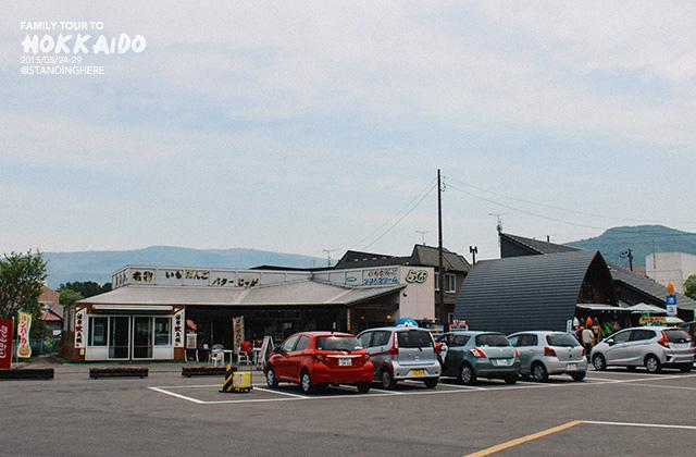 北海道-大沼國定公園-106