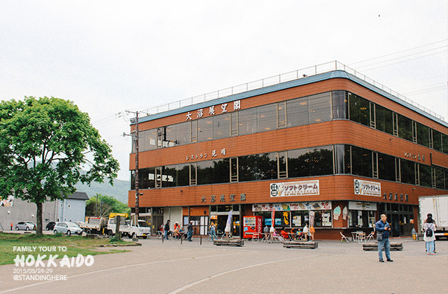 北海道-大沼國定公園-117