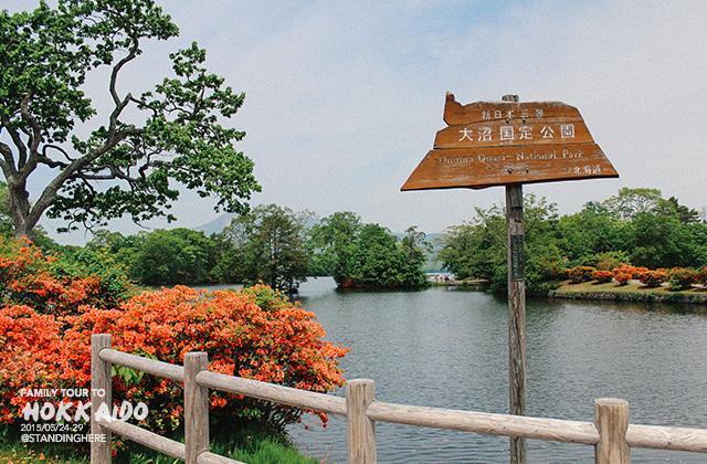 北海道-大沼國定公園-125