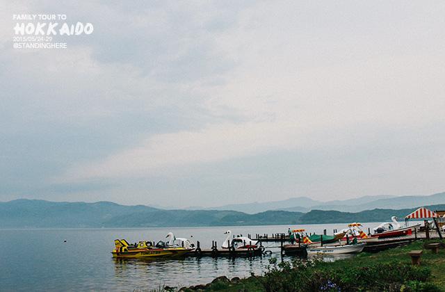 北海道-洞爺湖-203