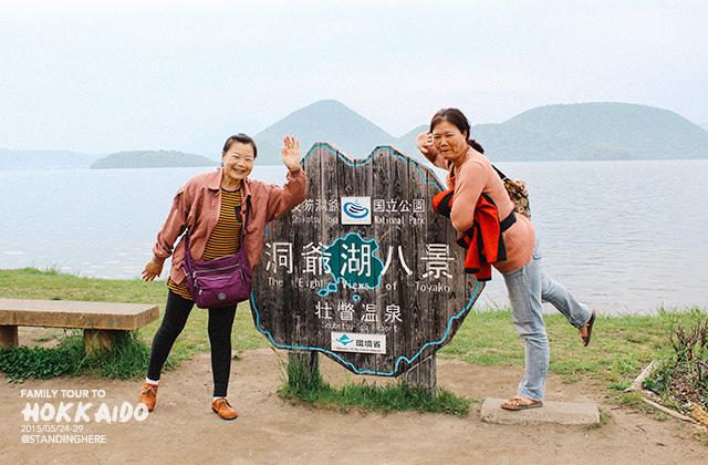 北海道-洞爺湖-214