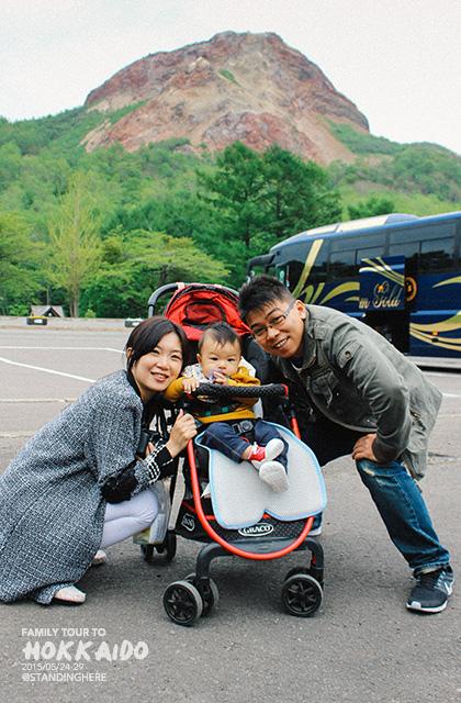 北海道-昭和新山-234.jpg