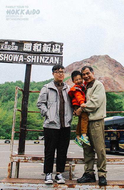 北海道-昭和新山-236.jpg