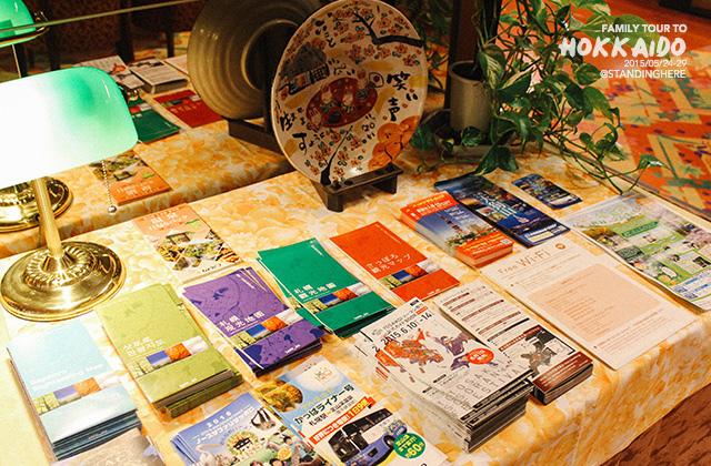 北海道-鹿之湯溫泉飯店-297