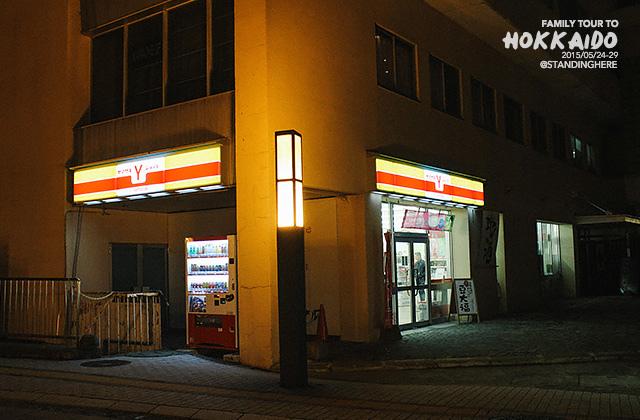 北海道-鹿之湯溫泉飯店-305