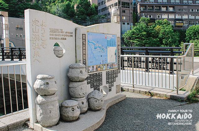 北海道-鹿之湯溫泉-317
