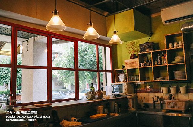 台中二月森烘焙工作室-09