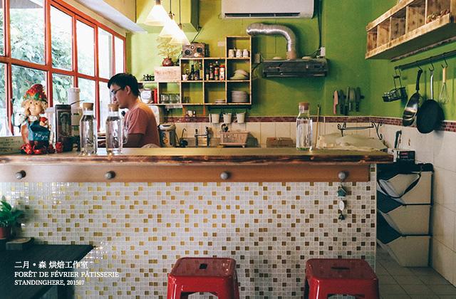 台中二月森烘焙工作室-16