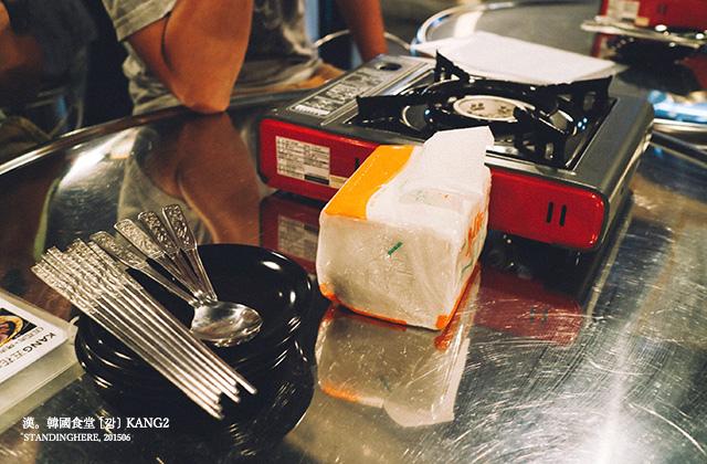 KANG2 漢韓國食堂-05