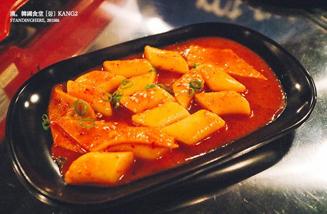 KANG2 漢韓國食堂-12