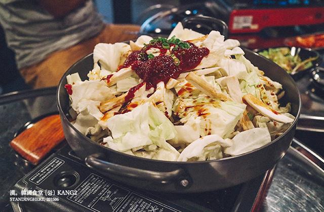 KANG2 漢韓國食堂-23