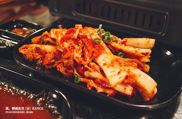 KANG2 漢韓國食堂-45