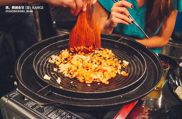 KANG2 漢韓國食堂-47